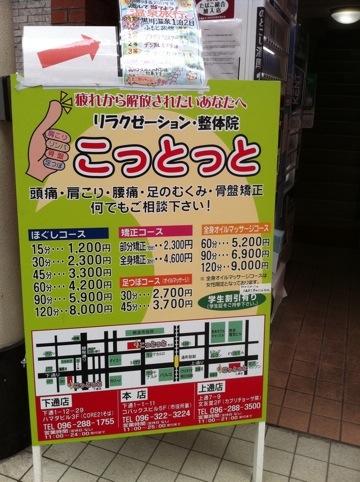 20110531-032113.jpg