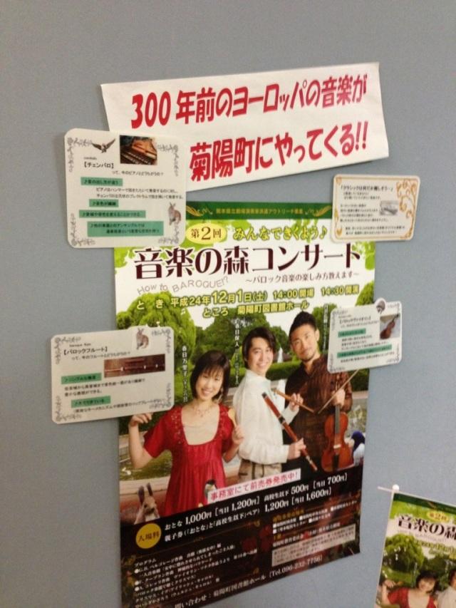 20121210-004707.jpg